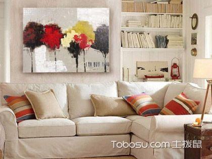 客廳小臥室大,如何進行空間的合理優化?
