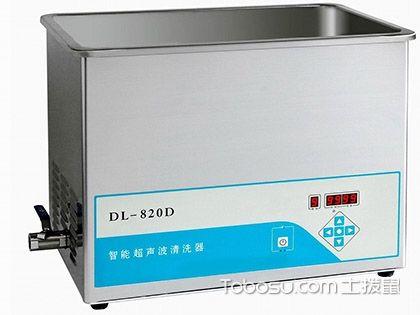 超声波清洗机哪个牌子好,超声波清洗机原理