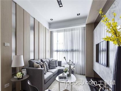 7平米客厅装修选什么装修风格好?小户型客厅装修方案介绍