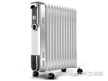油汀取暖器是什么 电油汀取暖器哪个牌子好