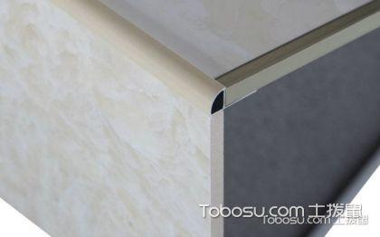 瓷砖阳角是什么?瓷砖阳角的处理方式介绍