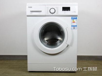 格兰仕洗衣机怎么样?格兰仕洗衣机价格多少?