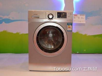 澳柯玛洗衣机怎么样?澳柯玛洗衣机价格多少?