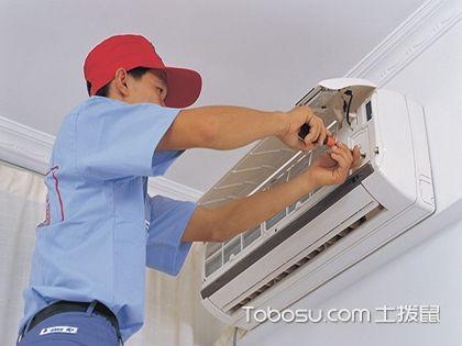 空调安装步骤和空调安装注意的事项