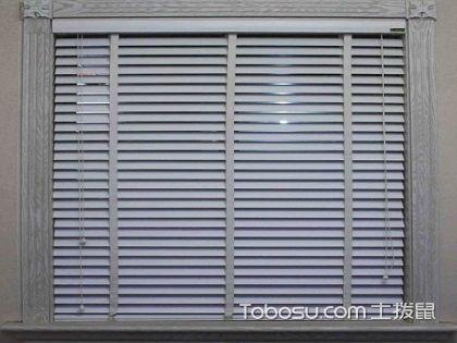 百叶窗怎么安装?最全面的百叶窗信息