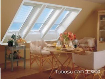 房顶天窗用什么材料,看完你就知道