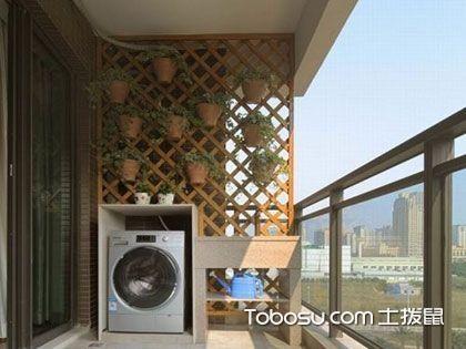 生活小阳台怎么装修设计?这样装修就对了!