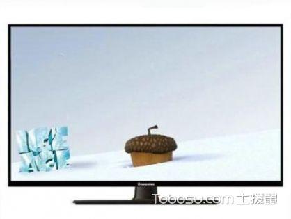 长虹电视机怎么样?长虹电视机好不好?