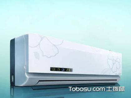 变频空调真的省电吗 变频空调一般多少钱