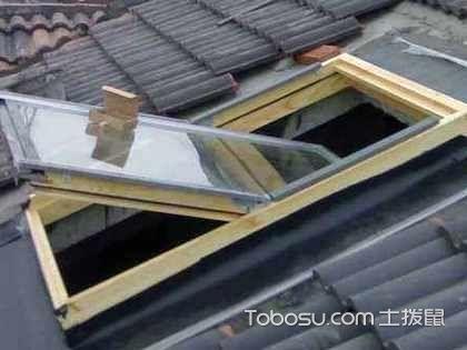 房頂天窗漏水如何處理,房頂天窗漏水處理方法介紹