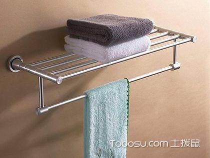 不锈钢毛巾架价格 不锈钢毛巾架如何保养