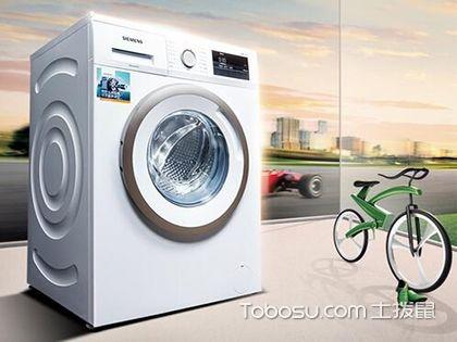西门子滚筒洗衣机怎么样及西门子滚筒洗衣机的最新价格