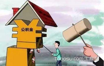 郑州公积金图片