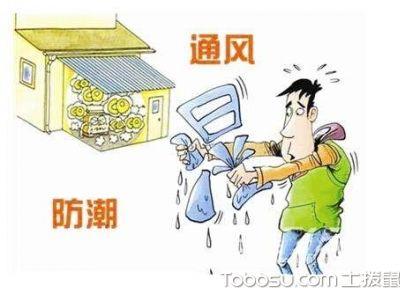 梅雨季节装修如何防潮