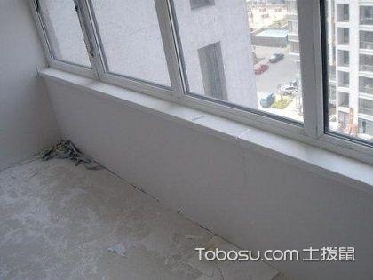 窗台石用什么材质好?各种石材任您选择