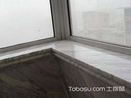 窗台石材质哪种好?让这篇文章指导你选择