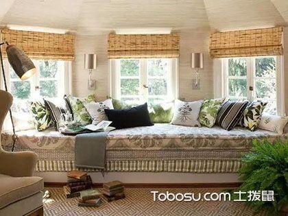客厅有飘窗如何装修?客厅飘窗装修注意事项