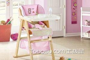宝宝餐桌椅