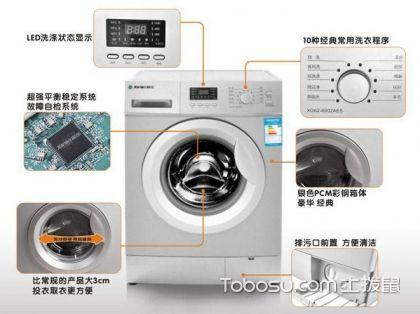 新乐洗衣机怎么样 新乐洗衣机价格多少
