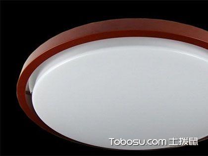 Led灯是什么 Led灯的优点