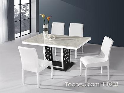 餐桌種類有哪些,如何確定餐桌尺寸