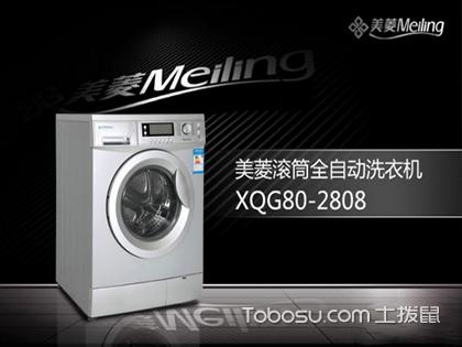美菱洗衣机不脱水的原因,附带常见故障代码大全