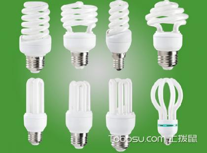 選購節能燈方法