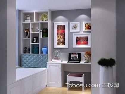 小户型书桌设计案例,小户型书桌设计方案