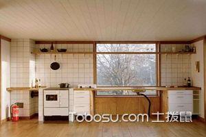 日式厨房装修