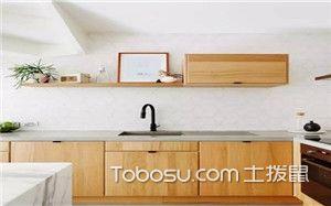 日式厨房装修效果图
