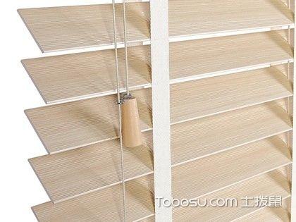 居家小能手修炼手册之手动百叶窗安装方法