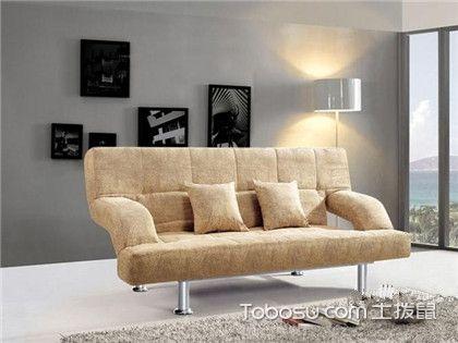 折叠沙发床图片以及折叠沙发床的选购技巧