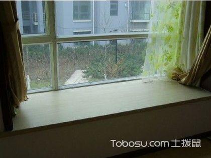 窗台板装修效果图大全,窗台装修要注意这些