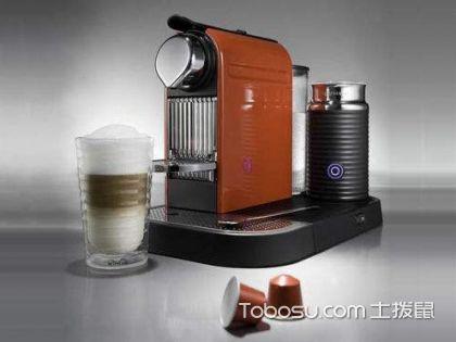 胶囊咖啡机哪个牌子好 胶囊咖啡机十大品牌排行榜