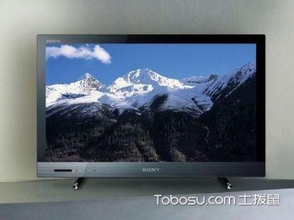 索尼電視哪款好,索尼電視尺寸及價格介紹