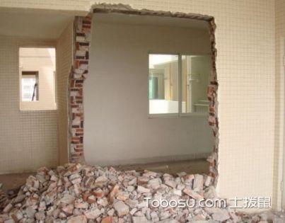 承重墙上可以开门吗,承重墙开门洞加固可以吗