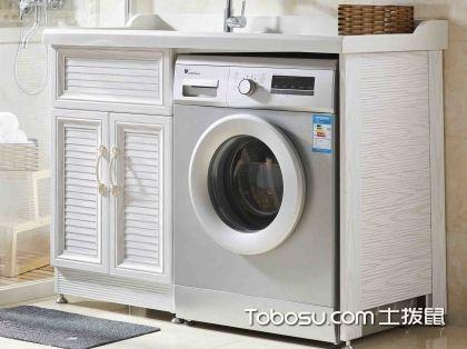 滚筒洗衣机好用吗 滚筒洗衣机尺寸大全