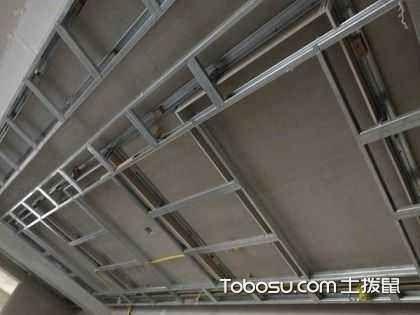 轻钢龙骨吊顶的优缺点有哪些?轻钢龙骨吊顶介绍