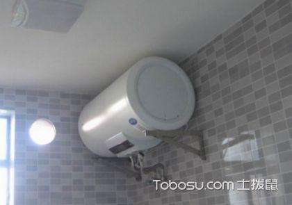 電熱水器安裝,電熱水器質量排名