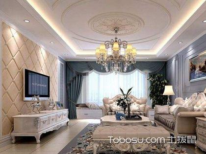120平米三室一廳婚房案例,120平米婚房裝修實例