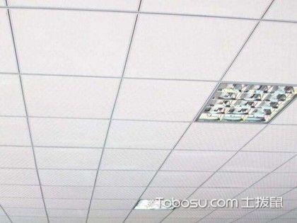 矿棉板吊顶材质如何?矿棉板吊顶优缺点有这些