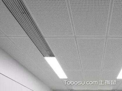 矿棉板吊顶施工工艺如何?矿棉板吊顶怎么做?