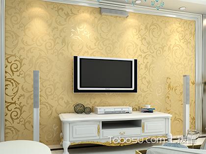 客厅壁纸什么颜色好,客厅壁纸装修效果图