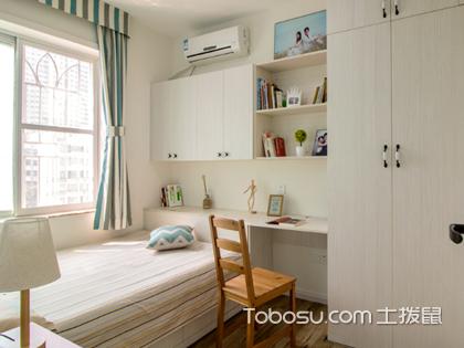 卧室太小怎么设计呢?靠墙的榻榻米图片给你答案
