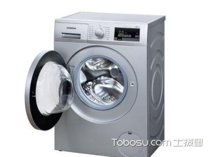 如何選購滾筒洗衣機,滾筒洗衣機選購技巧,!