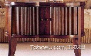 新古典家具图片