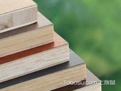 纯天然更健康的家具板材新选择:生态板材