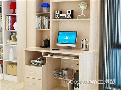 求购电脑桌,电脑桌的选购技巧有哪些?
