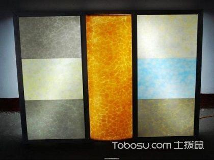 想了解什么是透光板吗,透光板在哪些场合使用呢