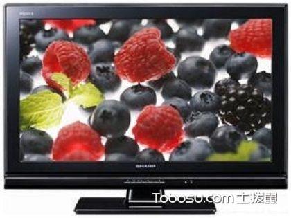 东芝液晶电视怎么样?东芝液晶电视好不好